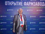 О.С. Руденко на открытии ЗАО Вертекс